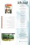 Magazine-039-2014-02