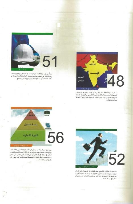 Magazine-039-2014-04