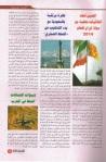 Magazine-039-2014-06