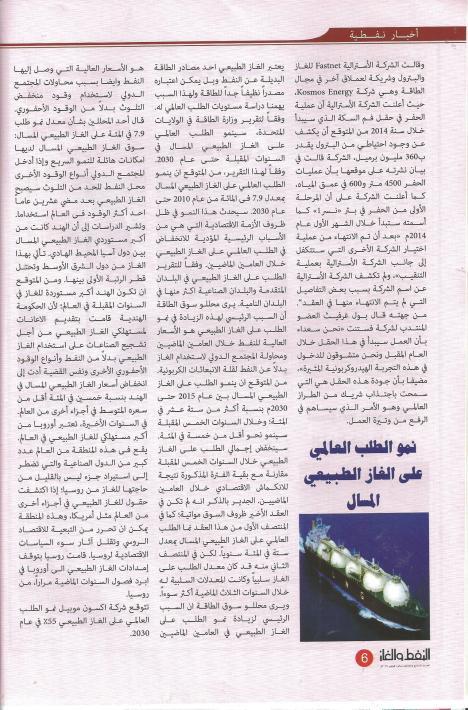 Magazine-039-2014-07