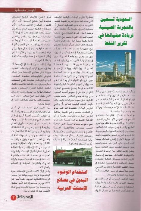Magazine-039-2014-08