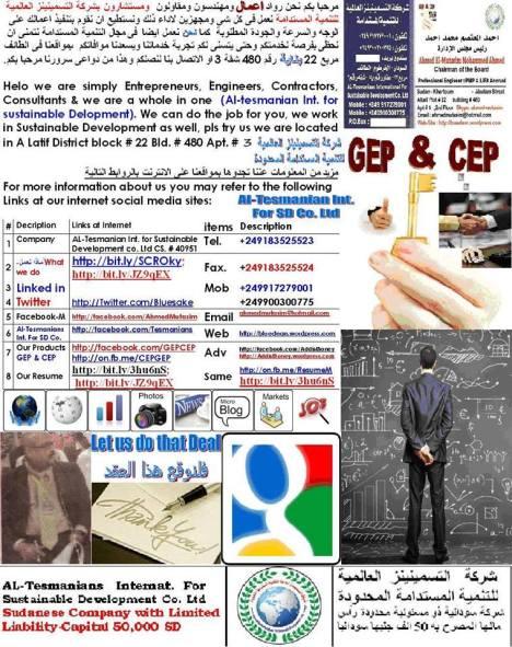 GEP&CEP-Arabic-10
